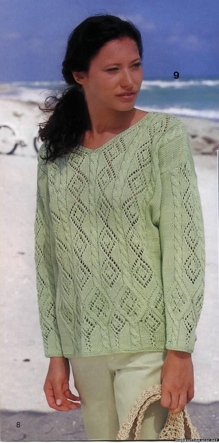 Зеленый Пуловер С Косами С Доставкой